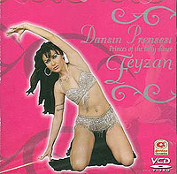 Turkish Belly dance Vcd  Raks Sahane - Mega Oriental